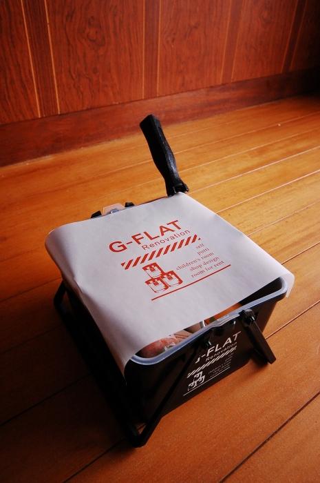 G-FLATのセルフリノベーション塗装セット