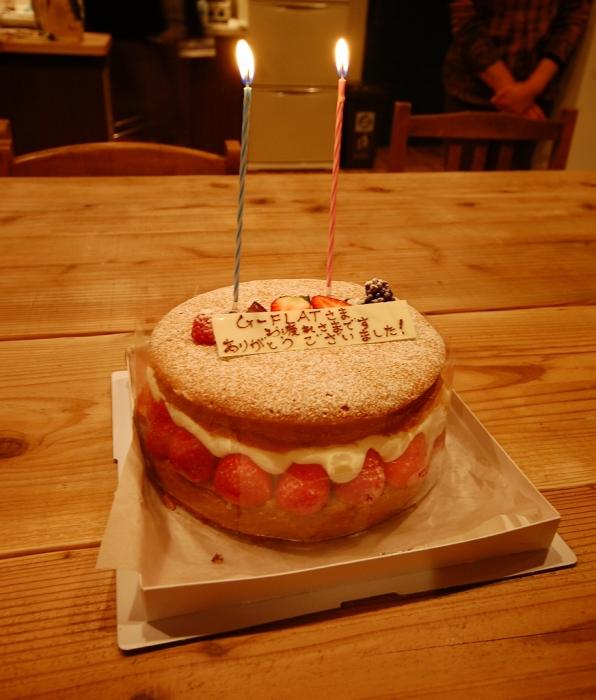 お引き渡しの時にケーキを頂きました!
