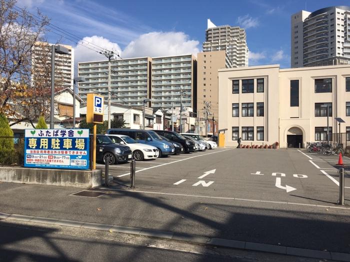 専用駐車場も完備