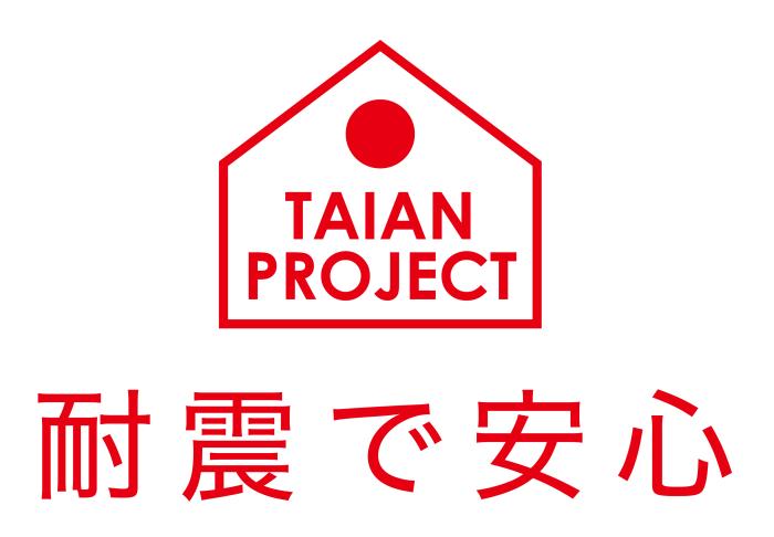 神戸市との共同プロジェクトの ひとつとして開催