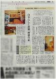 毎日新聞2017.42