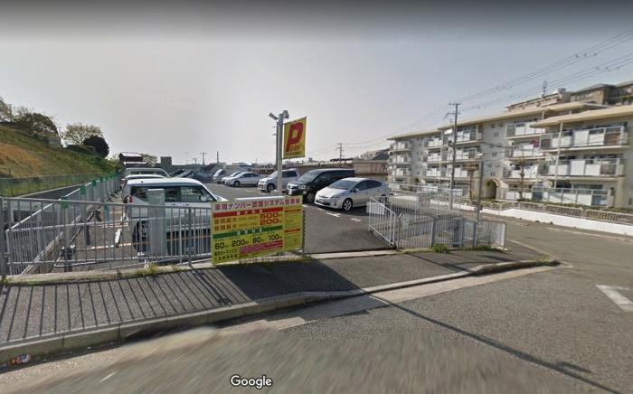 近隣有料駐車場 情報①