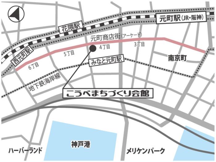 会場案内(地図をクリックで拡大)