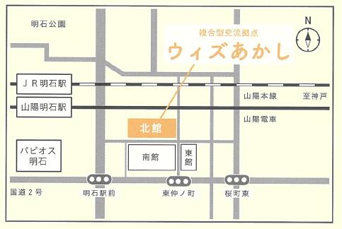 ■会場アクセス